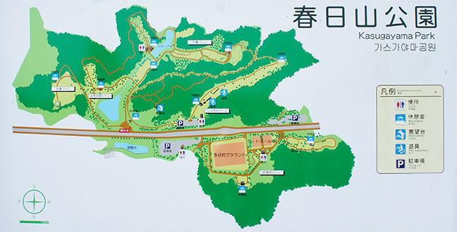春日山公園地圖