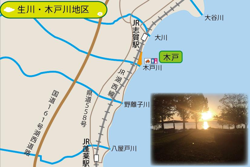 ubugawa_access